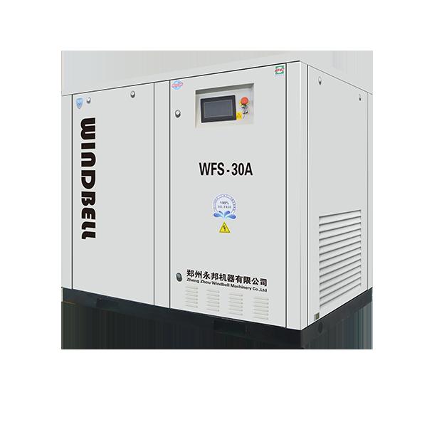 WFS-90A水润滑无油空压机