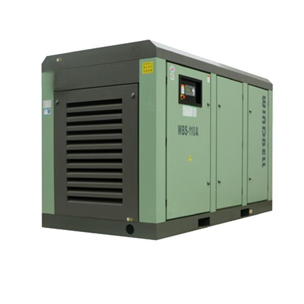 WBS-110A低压螺杆空压机