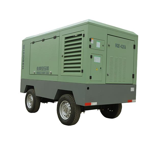 WGE-420电动移动空压机