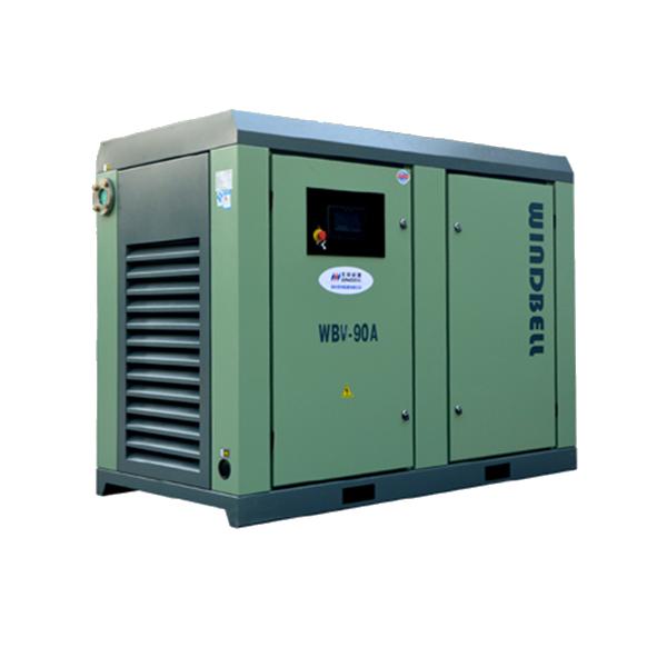 WBV-90A空压机