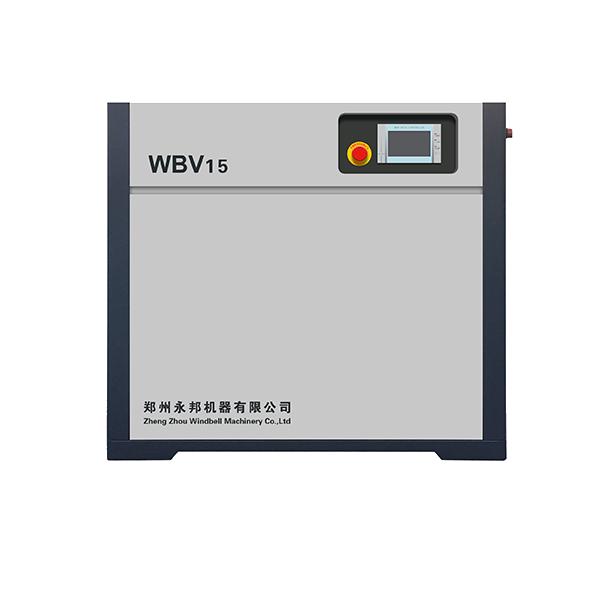 上海WBV-15A变频空压机