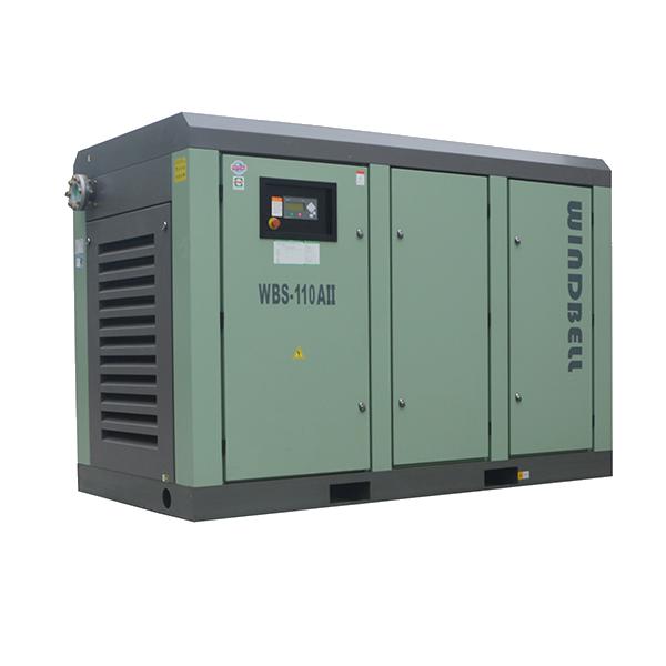 WBS-110AⅡ两级压缩空压机