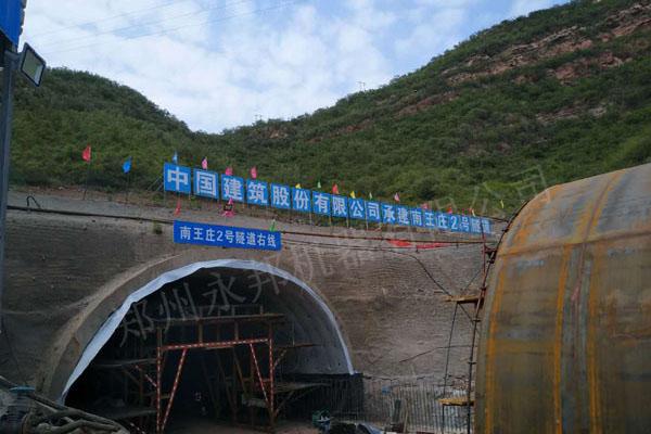 中国建筑股份有限公司项目