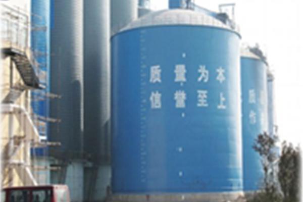 京宇孟电水泥