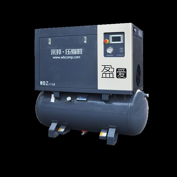 WBZ-15LG激光切割机配套空压机