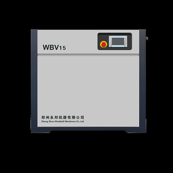 WBV-15A变频空压机