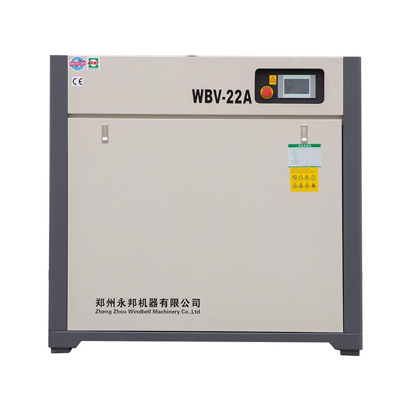 上海WBV-22A变频空压机