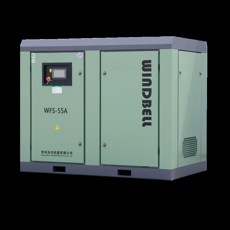 无油水润滑螺杆空压机-WFS系列
