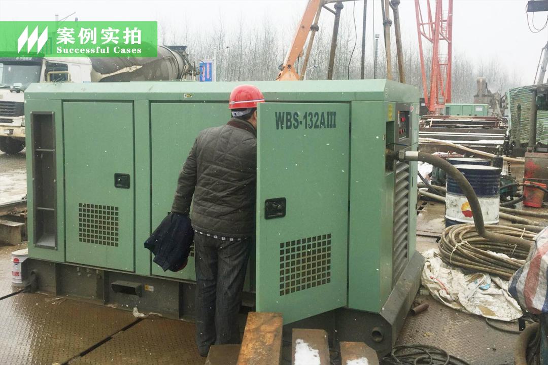中煤×建××项目