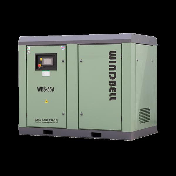 低压螺杆空压机-WBS系列